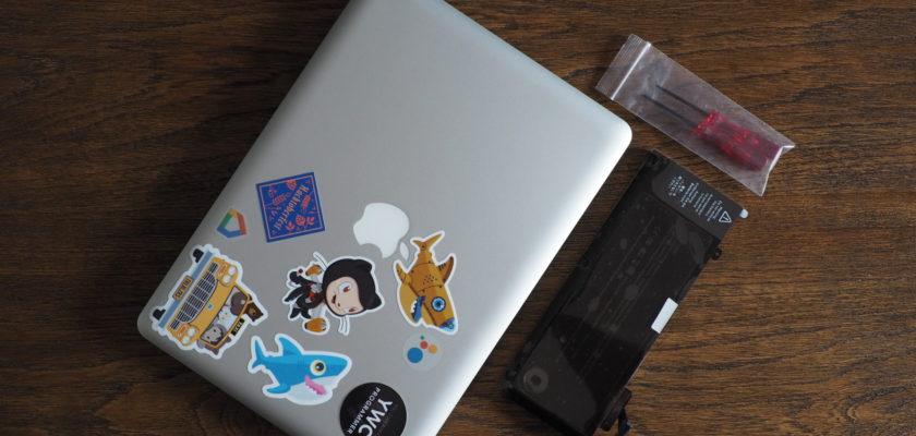 เปลี่ยนแบต Macbook Pro